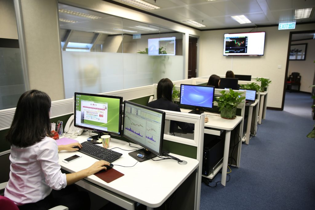 Nery Alaev  Büro